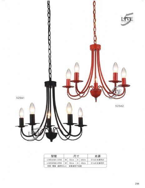 52562-省錢燈飾網