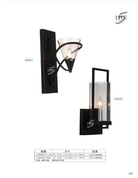 52621-省錢燈飾網