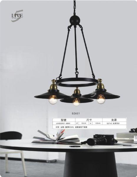 52651-省錢燈飾網