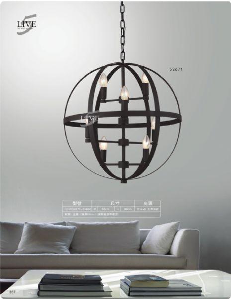 52671-省錢燈飾網