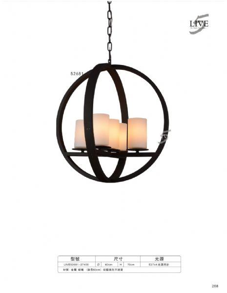 52681-省錢燈飾網
