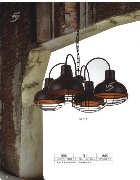 52711-省錢燈飾網