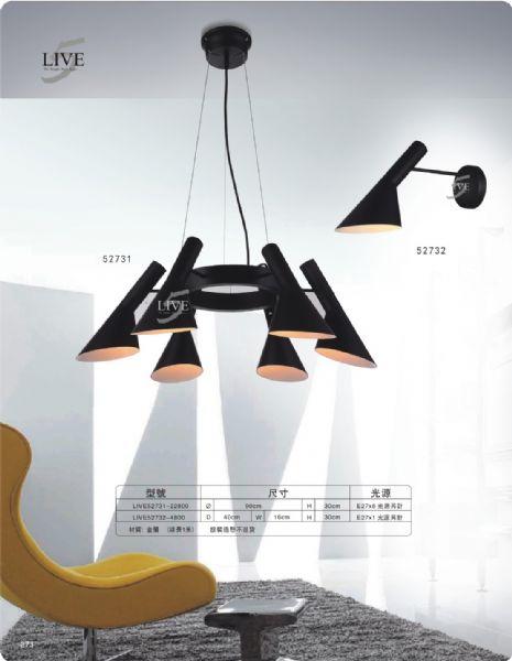 SW52732-省錢燈飾網