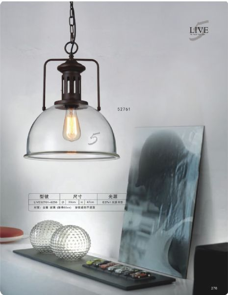 SW52761-省錢燈飾網