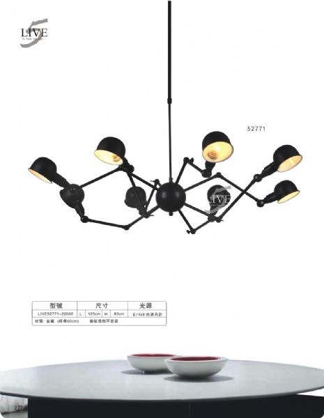 SW52771-省錢燈飾網
