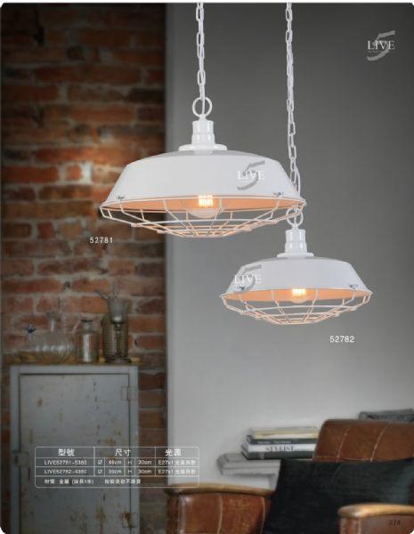 SW52781-省錢燈飾網