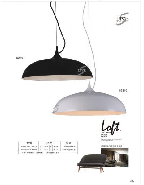 SW52801-省錢燈飾網