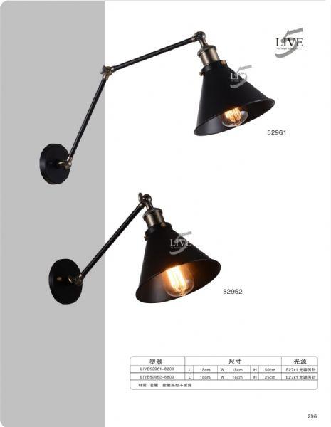 SW52962-省錢燈飾網