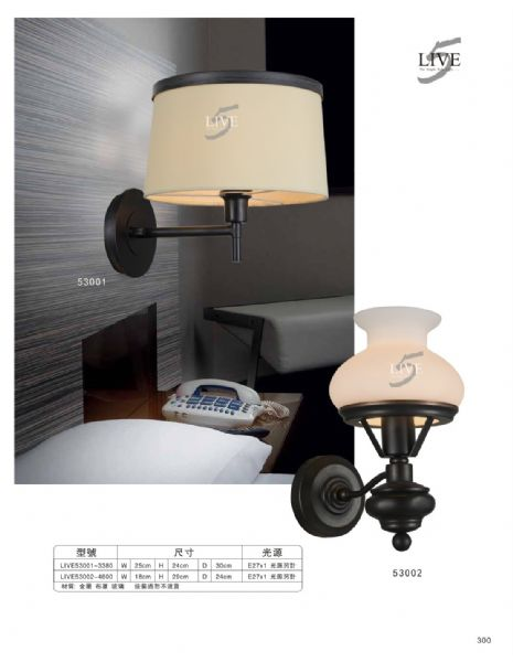 SW53002-省錢燈飾網