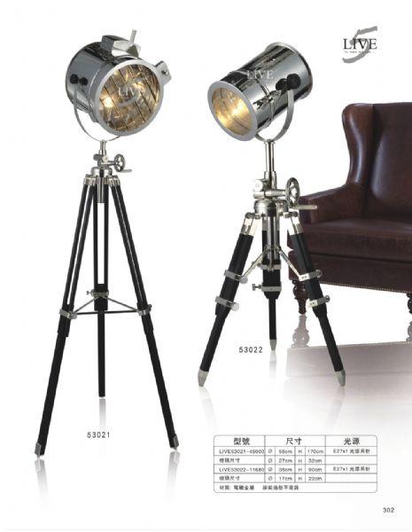 SW53021-省錢燈飾網