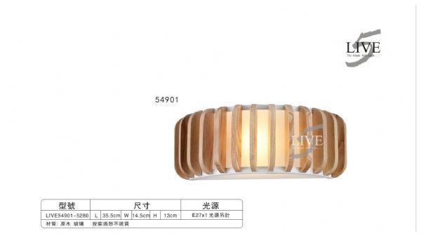 SW54901-博鈞燈飾網