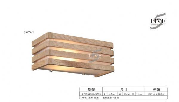 SW54961-博鈞燈飾網