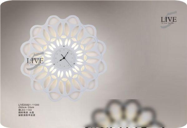 SW55021-博鈞燈飾網