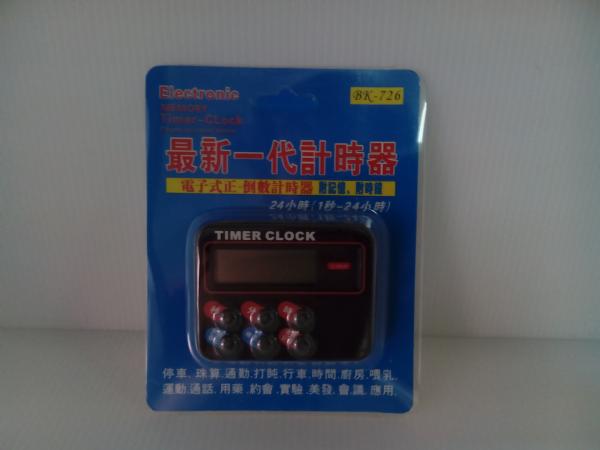 計時器-津綺飲料茶葉原料網