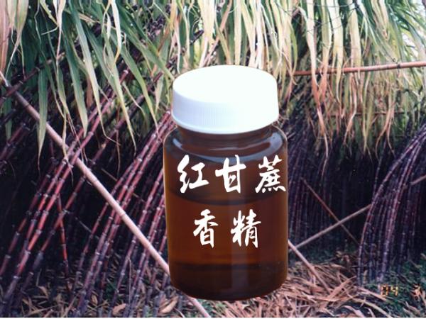 紅甘蔗香精/2000倍-台灣香料網購