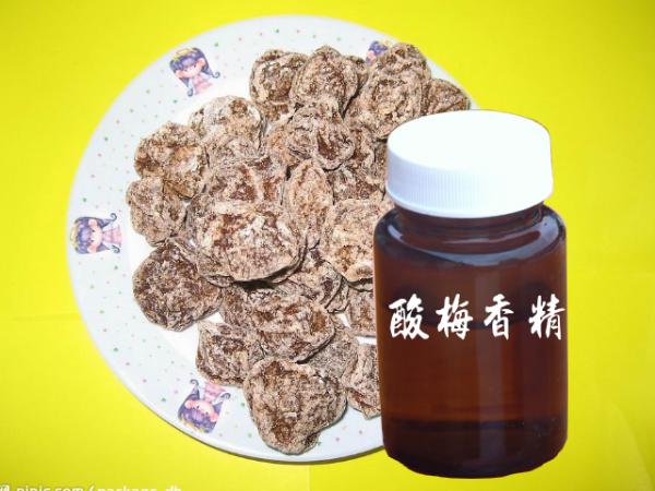酸梅香精/2000倍-台灣香料網購