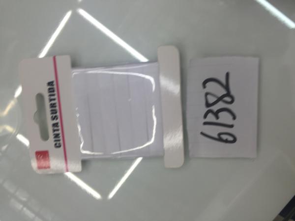 61382-大富發創業商品批發