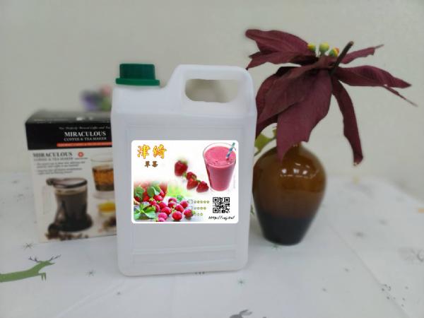 草莓果漿-津綺果汁批發