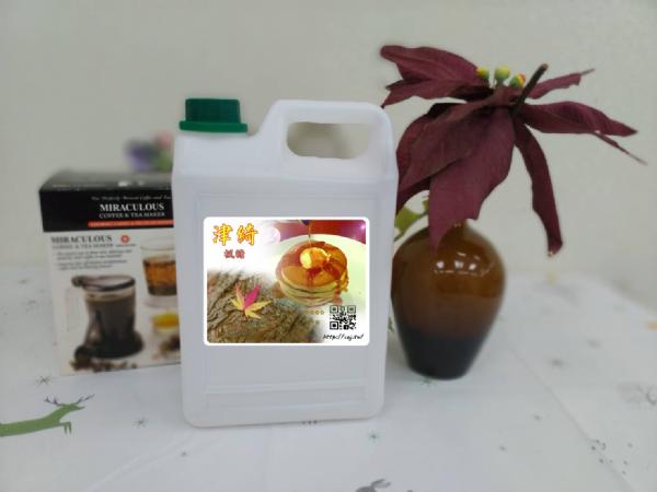 楓糖漿-津綺果汁批發